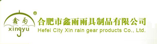 鑫雨必威国际betway官网